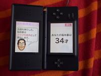 Dsc00226_2
