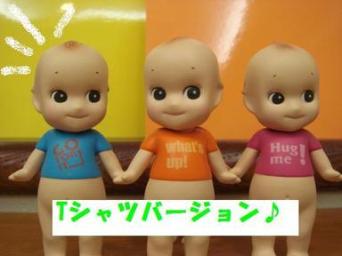 Photo_114